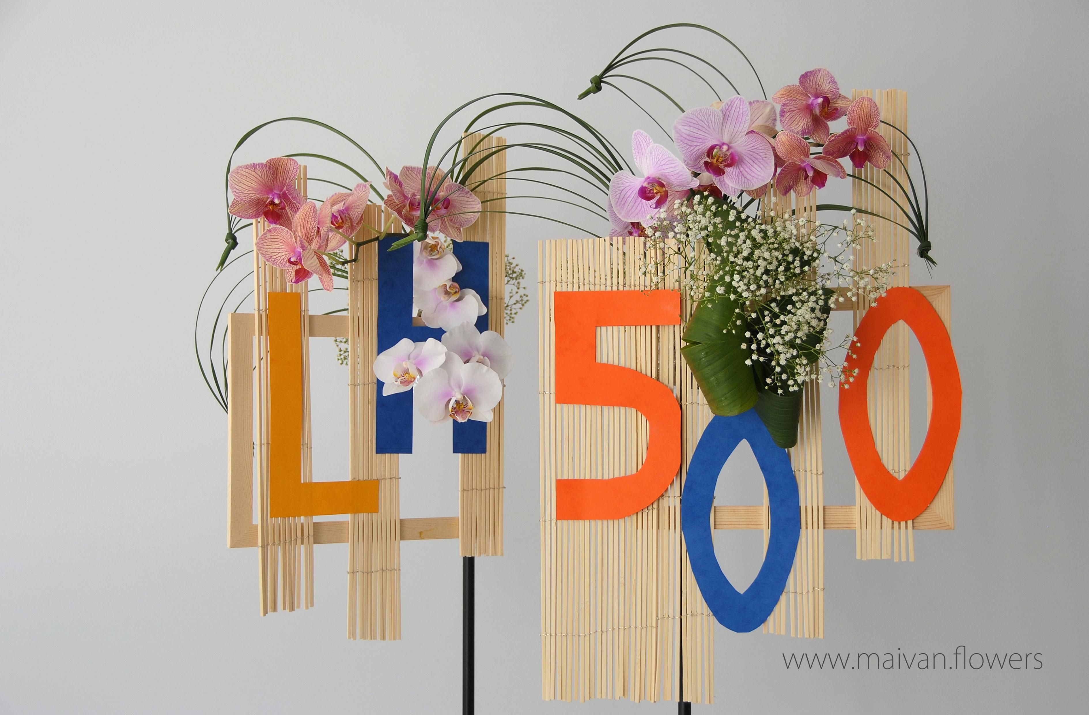 Le Havre 500 ans : Des cours d'art floral pour les havrais et les touristes